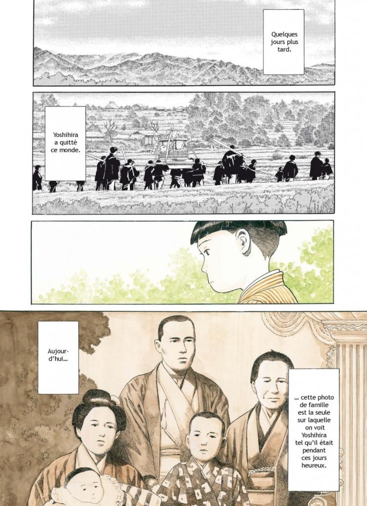 Tomoji vit à la croisée de deux époques, comme le suggère cette planche. Les deux premières cases inscrivent l'action dans un Japon rural et traditionnel ; la dernière est une ouverture à la modernité.